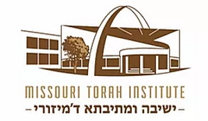 Missouri Torah Institute